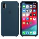 Coque en silicone pour iPhone 5/5S/SE