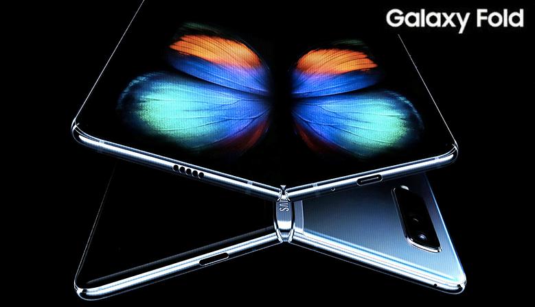 Samsung Galaxy Fold - TelOneiPhone.fr
