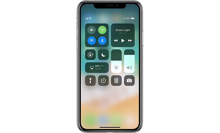 iPhone X - TelOneiPhone.fr