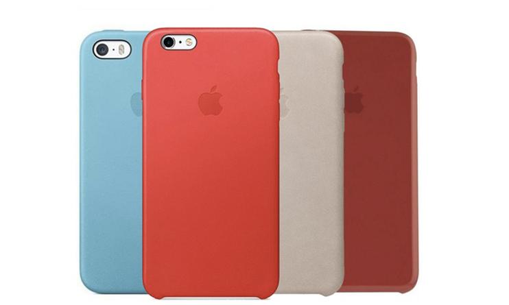 Housse Cuir iPhone 6/7 - TelOneiPhone.fr