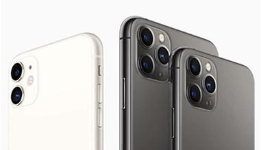 Nouveautés iPhone